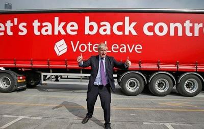 Выход Британии из ЕС: Лондон пугают спадом экономики