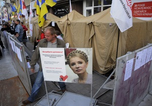 В палаточном городке сторонников Тимошенко умер мужчина