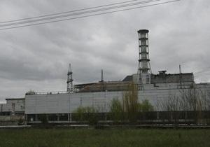 Украина вспоминает Чернобыльскую трагедию