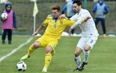 Сборная Украины (U20) уступила сверстникам из Англии