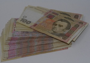 Новости НБУ - Продажа залогов - НБУ поддержал требование банков снизить сборы при продаже имущества должников - Ъ