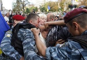 МВД: Во время ареста Тимошенко госпитализированы двое правоохранителей