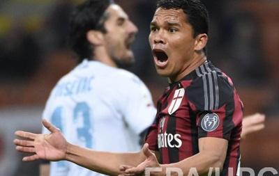 Форвард Милана может продолжить карьеру в Реале