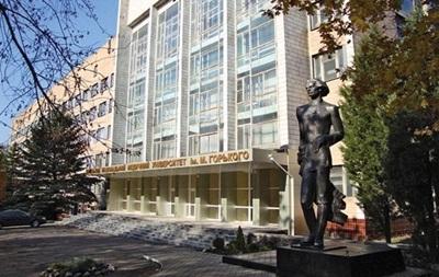 В ДНР заявляют, что их вузы договорились о партнерстве с российскими