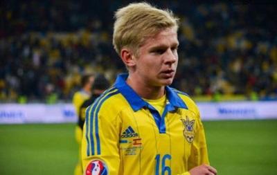 Зинченко заметили на базе молодежной сборной Украины