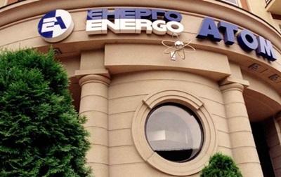 Демчишин хочет переориентировать Энергоатом в интересах России – СМИ