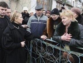 Тимошенко отменила поездку в Евпаторию