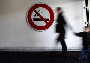 Сегодня отмечается Всемирный день отказа от курения