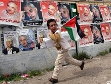 Израиль и Палестина нашли общий язык