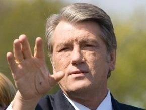 Ющенко поручил отметить День памяти жертв политических репрессий