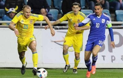 Защитник сборной Украины: Это была важная игра для нас