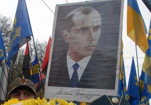 В Луцке отметили день рождения Бандеры. Мэра города на митинге не было