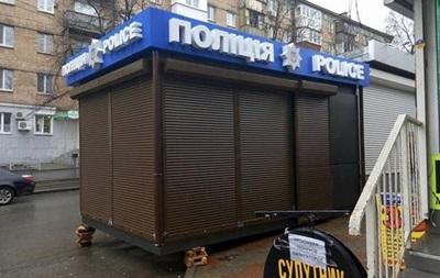 В Киеве появился полицейский МАФ