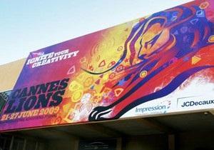 Каннские львы объявили лучшего рекламодателя 2009 года