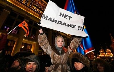 В Херсоне закрыли три уголовных дела по Антимайдану