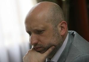 Луценко: Турчинова могут арестовать
