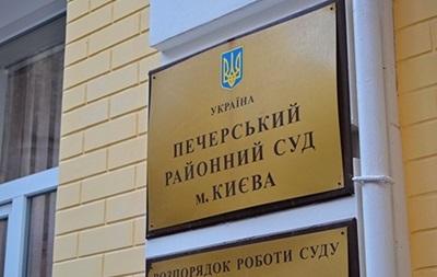 Суд разрешил ГПУ выемку документов Центра противодействия коррупции