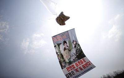 Южная Корея забросила в КНДР 50 тысяч листовок