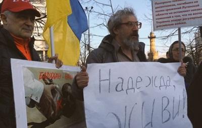 В Москве задержали участников митинга за Савченко