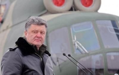 Перелеты Порошенко обойдутся в 42 миллиона