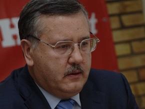 Гриценко создал Гражданскую позицию