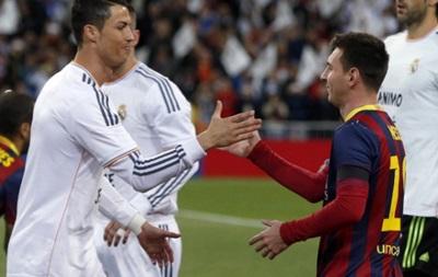 Месси: Роналду заслужил все свои Золотые мячи
