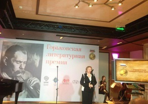 Жена Путина впервые за год появилась на публике