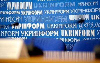 В России заблокировали сайт украинского информагентства