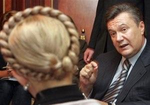 СМИ: Янукович готов отпустить Тимошенко на Запад при условии ее неучастия в выборах