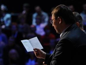 Луценко уверяет, что не требовал от гаишников собирать больше штрафов