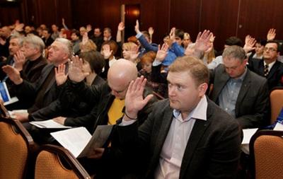 Бизнесу Киевщины обещают меньше бюрократии при обращении в госорганы