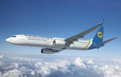 Італія зняла обмеження на польоти для українських авіакомпаній