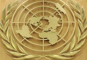 Генасамблея ООН приняла первый за всю историю международный документ о продаже оружия