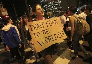 МИД призывает украинцев не посещать центральные районы крупных бразильских городов