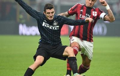 Милан нацелился на игрока Реала - СМИ