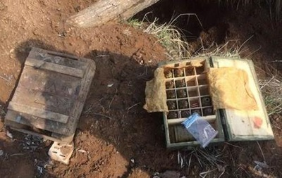 В зоне АТО нашли бункер с боеприпасами