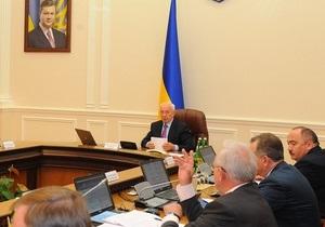 Прощание с премьерством: Азаров поблагодарил членов Кабмина за работу