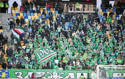 ФФУ может наказать Карпаты матчем без зрителей