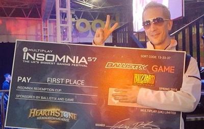 Звездный француз взял трофей в киберспорте