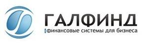 ОАО ОМЗ  и ООО Галфинд завершили проект по внедрению нового программного продукта
