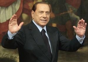 Дело о коррупции: Берлускони отметил  непонятное упрямство  судей