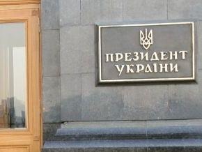 Участие в президентской гонке будет стоить 500 тысяч гривен