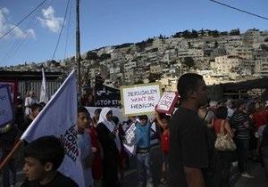 В Восточном Иерусалиме произошло столкновение палестинцев с израильской полицией