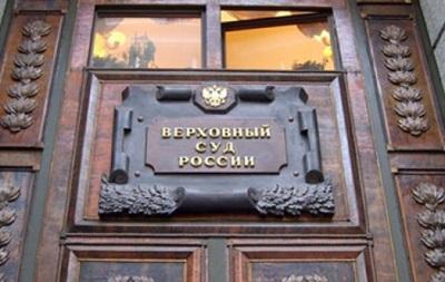 В РФ признали законным приговор украинцу за шпионаж