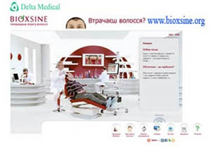 Новый сайт BIOXSINE: для тех, кто хочет сохранить и восстановить свои волосы