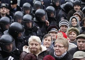 В завтрашних акциях протеста ожидается участие 40 тысяч человек