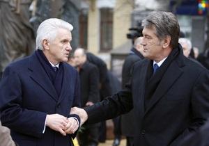 Ющенко в письме Литвину просит посодействовать отставке Луценко