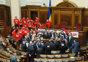 Регионал заявил, что правящая партия готова к перевыборам парламента