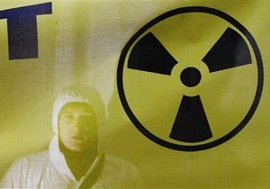 Японские ученые изобрели ткань, впитывающую радиоактивные вещества