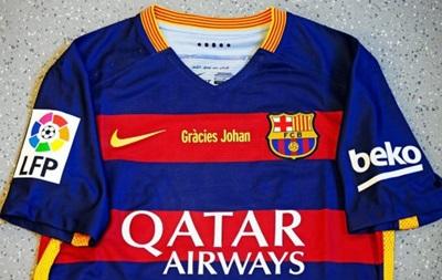 Барселона выйдет на матч с Реалом в специальных футболках